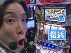 パチスロ最強伝説500回記念☆特番マクロス/コードギアス/モンハン/動画