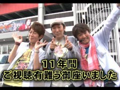 #49 【最終回特番】パチンコ実戦塾 来店お断りCRリング/動画