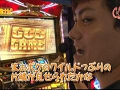 松本バッチ&三宅ナビのワイルドで行こうぜ!番長2/北斗の拳/動画
