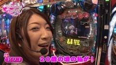 #7 生きる道再/CR PROJECT TK/動画
