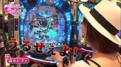 #29 生きる道再/巨人の星 情熱/北斗 将/北斗 転生/動画