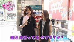 #39 生きる道再/番長2/クレア眠り/TOKIO PRE/CRヴァンヘル2/動画