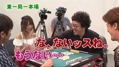 沖と魚拓の麻雀ロワイヤル RETURNS 第83話/動画