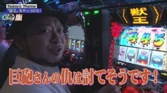 #42 嵐と松本/獣王 王者の覚醒/動画