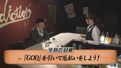 #49 嵐と松本/凱旋/ハーデス/動画