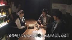 #51 嵐と松本/パチスロ BLACK LAGOON3/動画