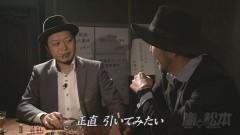 #53 嵐と松本/押忍!サラ番/まどマギ2/押忍!番長3/動画