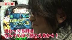 #78 ビジュR1/JAWS/カイジ沼3/999/キューティーハニー/動画