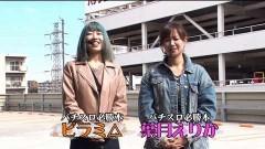 #10 パチバトS「シーズン6」/Re:ゼロ/凱旋/動画