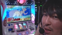 #87 必勝本セレクション/SLOT魔法少女まどか☆マギカ2/動画