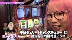 #7 パチバトS「シーズン7」/押忍!番長3/沖ドキ!/政宗2/動画