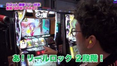 #272 ツキとスッポンぽん/ラブ嬢2/まどマギ/動画