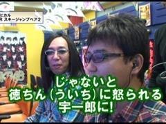 #52 ヒロシ・ヤングアワー花の慶次 天に愛されし漢/秘宝伝 太陽/動画