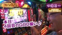 #106 ヒロシ・ヤングアワー/聖闘士星矢 黄金激闘編/動画