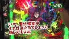 #257 ヒロシ・ヤングアワー/慶次X/コードギアス/天下一閃/動画