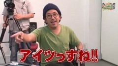 沖と魚拓の麻雀ロワイヤル RETURNS 第134話/動画