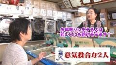 #95 ビジュR1/引き続き群馬&新潟へお出掛け/動画