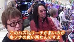 #381 ヒロシ・ヤングアワー/CRぱちんこ冬のソナタRemember/動画