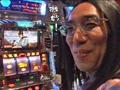 #16 ういちとヒカルのおもスロいテレビ北斗の拳/動画