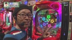 #71 WBC/真・花の慶次2/不二子 Lupin The End/動画
