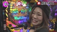 #1 オリジナル必勝法セレクション/ちゃま超寿/北斗無双/不二子/動画