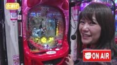 #11 オリジナル必勝法セレクション/慶次2/牙狼 翔/北斗無双/動画