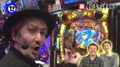 #16 オリジナル必勝法セレクション/彼岸島/慶次2/猪木 打てばわかるさ/動画