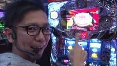 #187 木村魚拓の窓際の向こうに/閉店君/動画