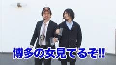 #195 木村魚拓の窓際の向こうに/芹澤優真/動画