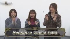 #7 パチマガ超2/ヱヴァ12/CRまどマギ/動画