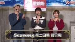 #3 パチマガ超6/P沖縄2/PA宵伽/緋弾のアリアAA/動画