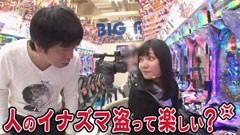 #75 ガケっぱち!!/ヒラヤマン/クニ(アホマイルド)/動画
