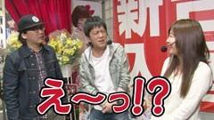 #124 ガケっぱち!!/ヒラヤマン/ユウキロック/動画