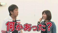 #149 ガケっぱち!!/伊藤広大(こりゃめでてーな)/動画