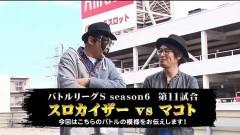 #11 パチバトS「シーズン6」/星矢 海皇覚醒/弥生ちゃん/動画