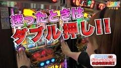 #72 打チくる!?/パチスロ 緑ドンVIVA2/動画