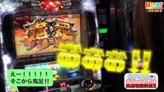 #92 打チくる!?/パチスロ モンキーターン�U/動画