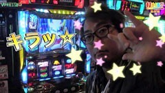 #97 打チくる!?/パチスロ聖闘士星矢 黄金激闘編/動画