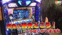 #100 打チくる!?/SLOTバジリスク〜甲賀忍法帖〜絆/動画