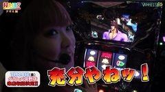 #113 打チくる!?/パチスロ蒼天の拳2/動画