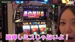 #134 打チくる!?/パチスロ蒼天の拳2/動画