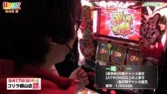 #242 打チくる!?/パチスロ黄門ちゃま 喝/動画