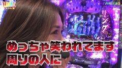 #141 打チくる!?/CRリング 運命の日/動画