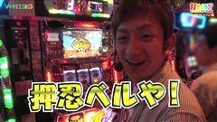 #156 打チくる!?/押忍!サラリーマン番長/動画
