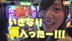 #159 打チくる!?/押忍!サラリーマン番長/動画