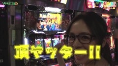 #161 打チくる!?/押忍!サラリーマン番長/動画