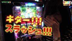 #166 打チくる!?/押忍!サラリーマン番長/動画