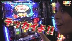 #168 打チくる!?/押忍!サラリーマン番長/動画