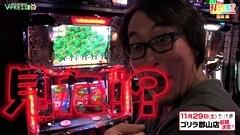 #177 打チくる!?/押忍!サラリーマン番長/動画