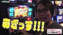 #178 打チくる!?/押忍!サラリーマン番長/動画